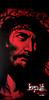 Jesus BPS Jesus 6 by