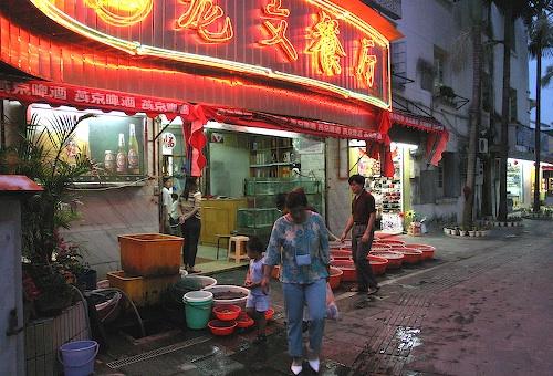 Gu Lang Yu Fish Market