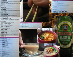 Dinner's on me (Point & Shoot Imagery) Tags: china friends people streets beauty dinner asian hongkong hotel flickr markets places shangrila invitation simplicity holidayinn oriental fareast zhuhai zhongshan ih wrighty dongguan royalgarden andywright mywinners joinmefordinner flickrgolfclub pointandshootimagery pointshootimagery wwwpointandshootimagerycom copyrightofpointandshootimagery