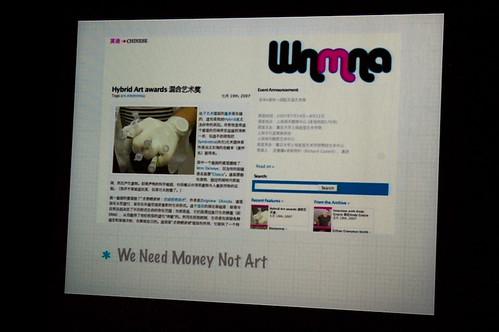 we make money not art