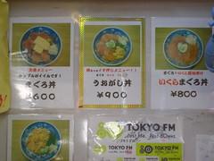 07-08 跨年東京行 075