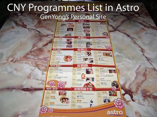 CNY Programmes List