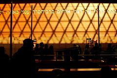 Licht und Schatten (Bundscherer) Tags: synagoge architektur schatten münchen tgm ortsbesichtigung fassadenbeschriftung upcoming:event=1095661