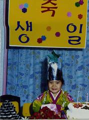 EunB_photo_050 (Henrykim.kr) Tags: korea 1999 wonju