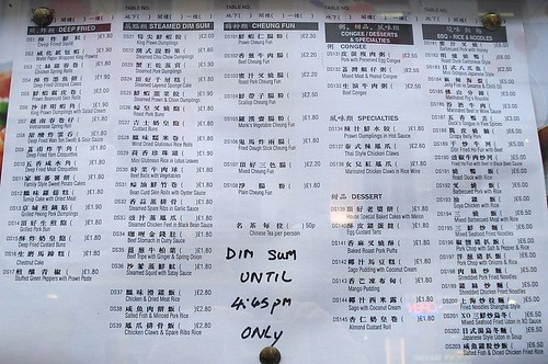 A checkbox-style dim sum menu offering around 60 options.  Written in black marker at the bottom is: Dim sum until 4:45pm only.