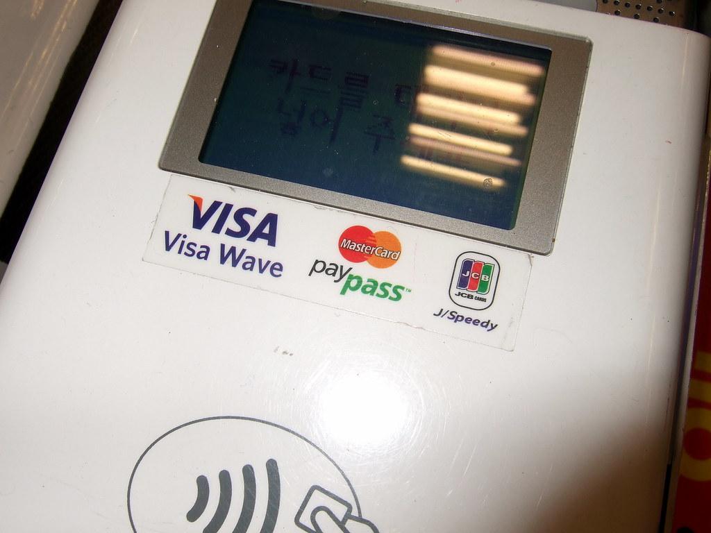MasterCard PayPass!!!