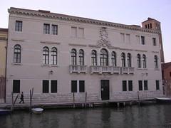Museo Vetrario