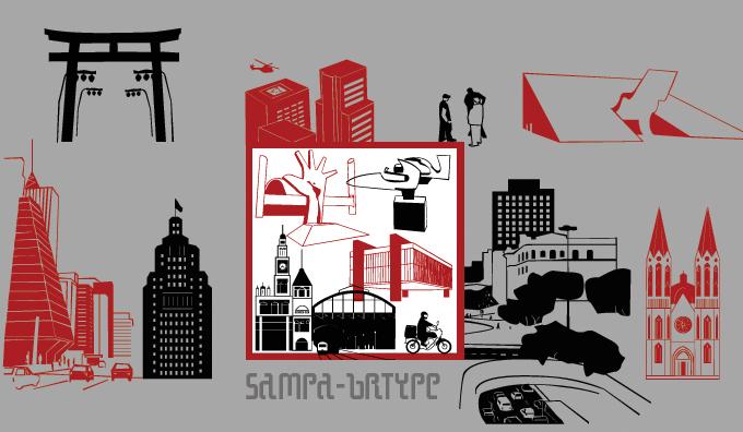 Sampa_Gustavo Lassala