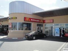 McDonald's Petah Tikva Hasivim 2 (Israel)