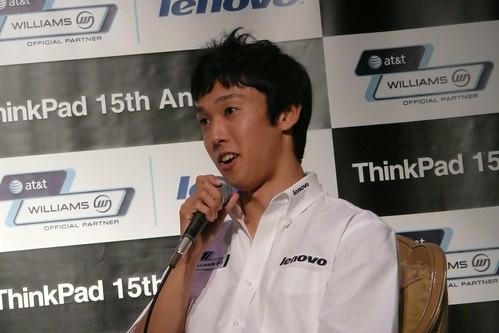 AT&T Williams Nakajima