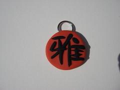 Miyavi Pendant-Charm by Nautilus123