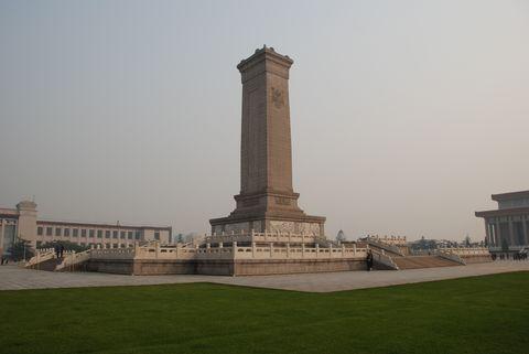 Pekin - Cite Interdite & Tienanmen (73) [480]
