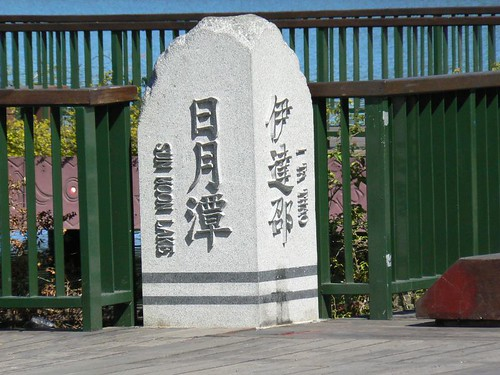 Taiwan (236)