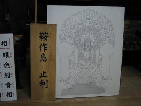 飛鳥寺-復元図