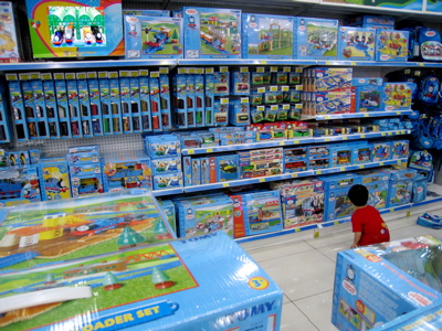 Office Supplies Office Electronics Walmart for Business. Video Games. Certified Refurbished. Thomas & Friends Trains & Train Sets; Thomas & Friends Learning Toys; Thomas & Friends Turbo Flip Thomas. Average rating: out of 5 stars, based on reviews ratings $ /5(7).