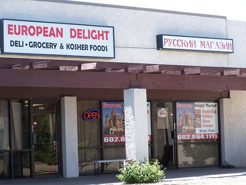 Russian Store in Phoenix