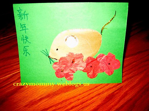 Chinese New Year homemade card