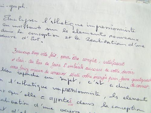 Cours d'Histoire de l'Art (1985)