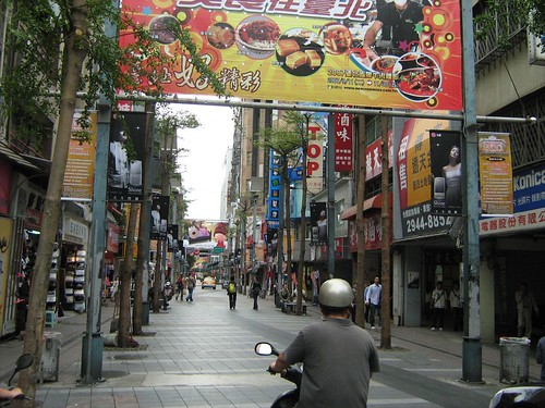 Random pic of Taipei streets 3