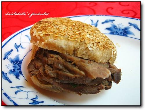 西來順燒餅夾牛肉 Chinese Beef Hamburger
