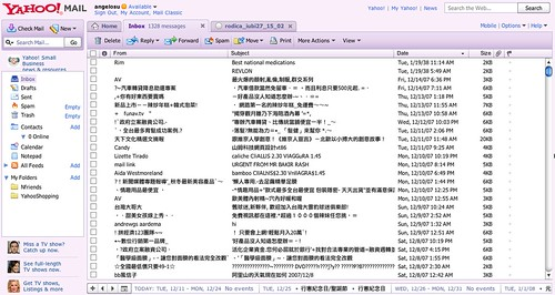 我的Yahoo.com信箱
