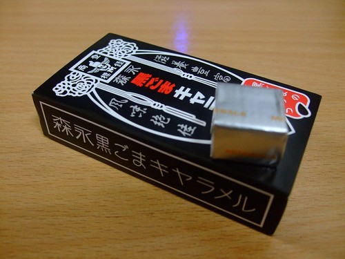 森永黑糖牛奶糖