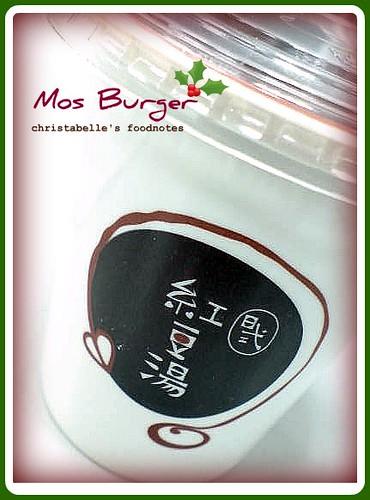 Mos 摩斯漢堡紅豆湯