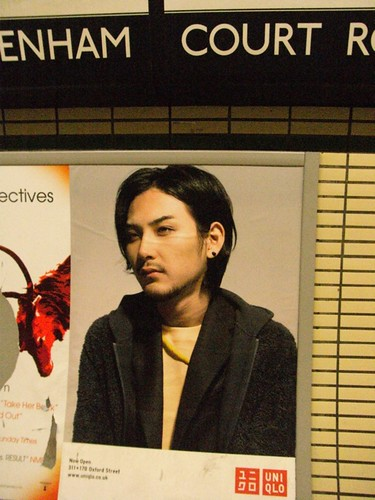 松田龍平 画像46