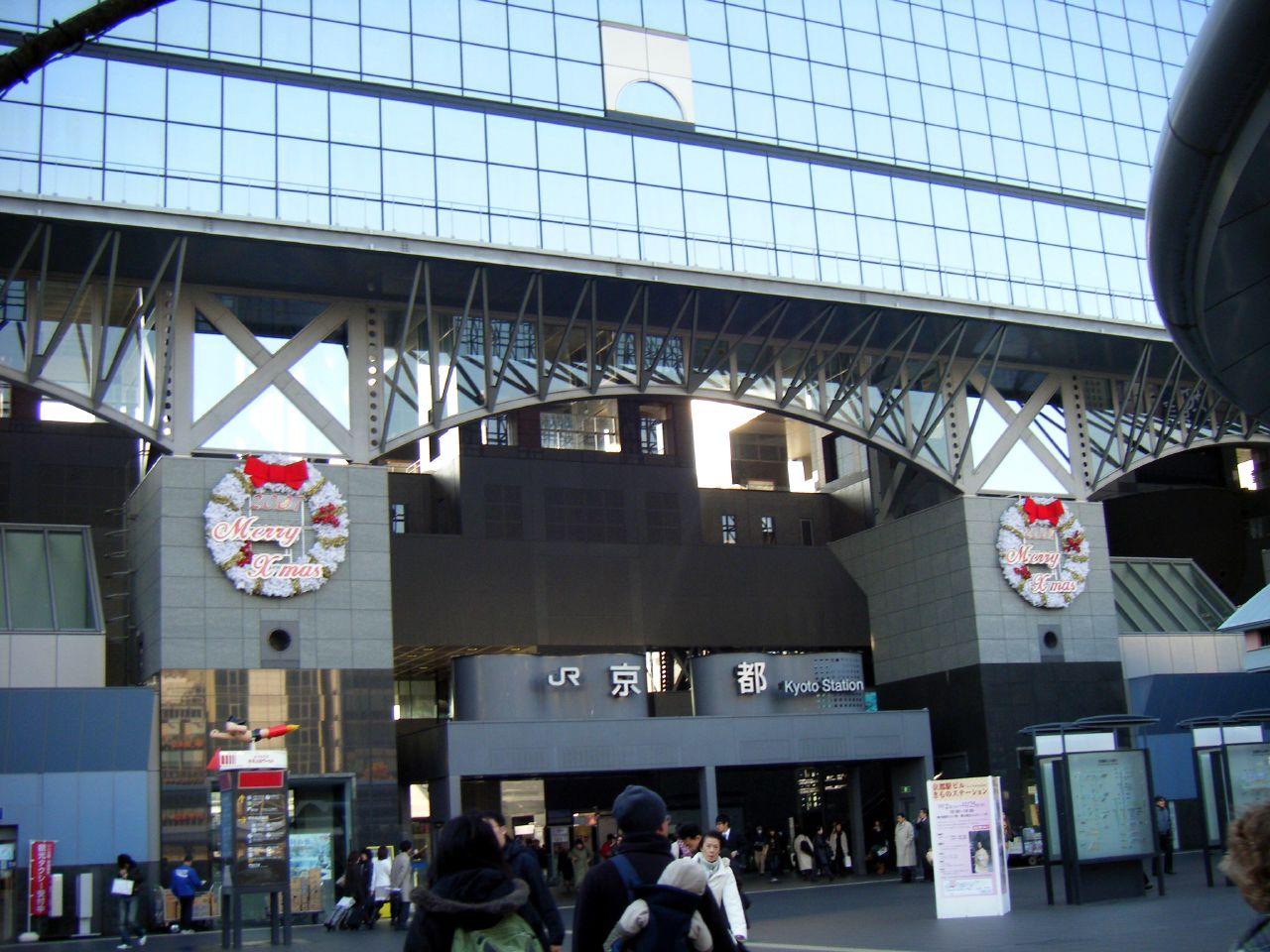 JR 京都站