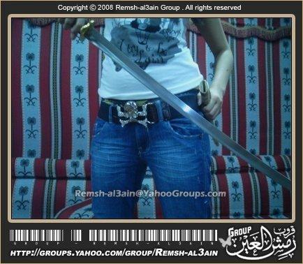 سعوديات طفشانات >>>>شوفوا ايش عملوا