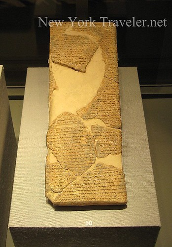 Mesopotamian Tablet