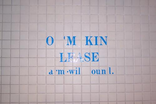 O 'M KIN LEASE