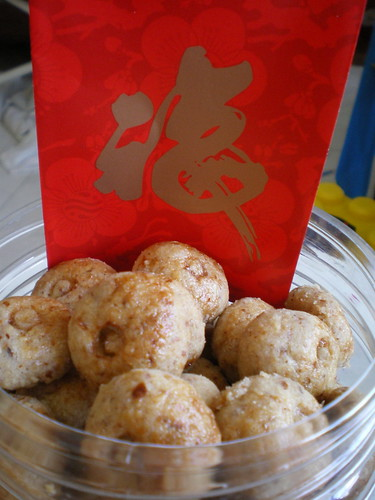 chinese new new year almond cookies