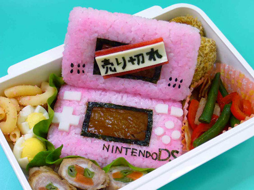 Nintendo DS Bento Box