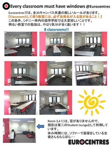 Class room (JP)