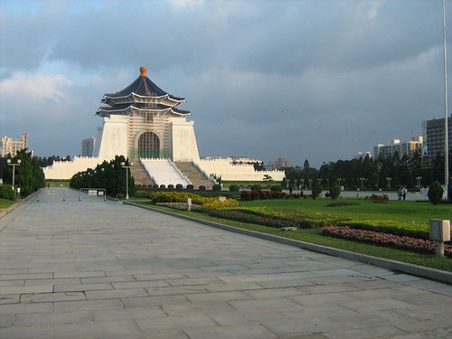 National Chiang Kai-Shek Memorial Hall (under renovation)
