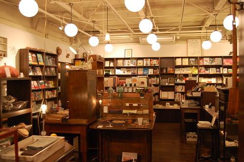 Keibunsha ichijyoji store 2