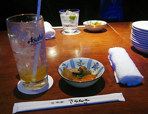 izakaya 01