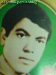 شهید محمد علیزاده