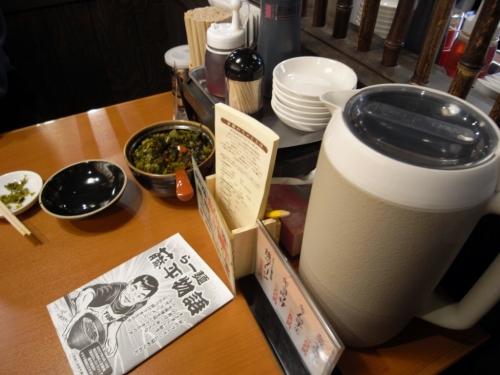 らー麺『藤平』-05