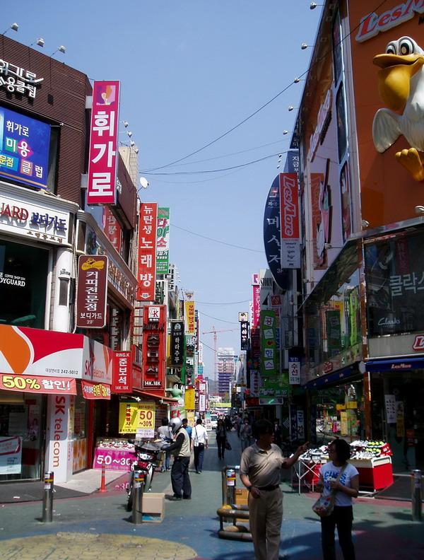 Street(8)