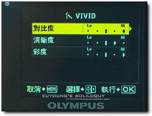 menu_5 (by euyoung)