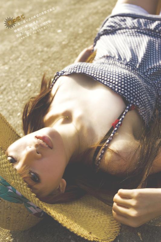 『 summer。eiffel 』