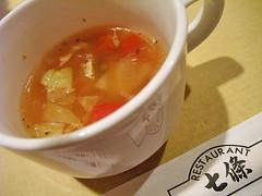 Shichijo soup
