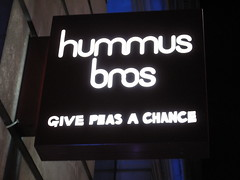 Hummus brothers (milk_n_cookies) Tags: uk london sign restaurant funny londres angleterre hummus givepeasachance hummusbros