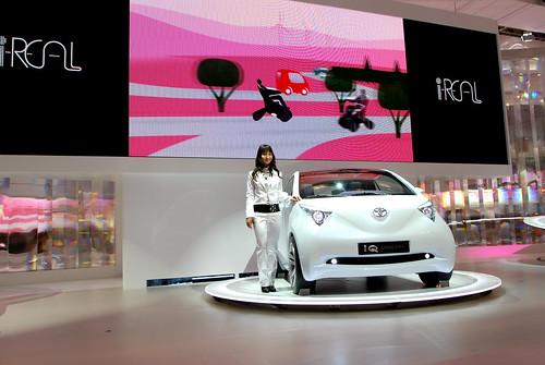 Фото концепт-каров: Toyota IQ