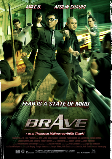 Brave 2009 PAL MULTI DVDR ARTEFAC up by Cinewax (HighSpeed) ( Net) preview 0