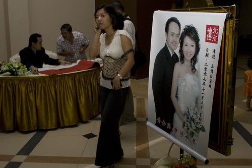 Kim Heng's wedding