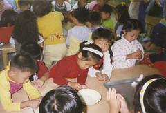 EunB_photo_030 (Henrykim.kr) Tags: korea 1999 wonju