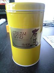 Tansan Sembei (carbonic acid rice cracker)